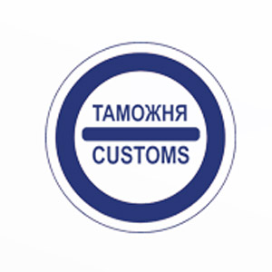 customs.jpg